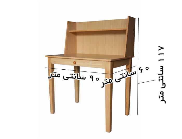 میز تحریر چوبی کشودار گنجینه
