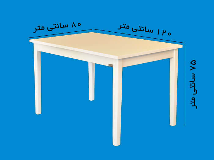 میز ناهار خوری ارزان قیمت چوبی مدرن 4 نفره