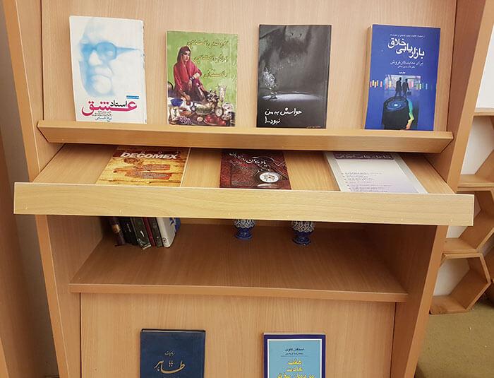 کتابخانه نشریات و مجلات گنجینه