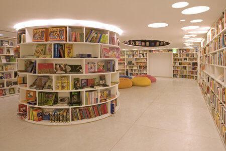 کتابخانه های عمومی استان اصفهان
